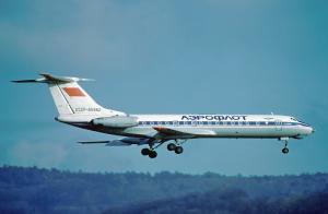 Aeroflot airplane
